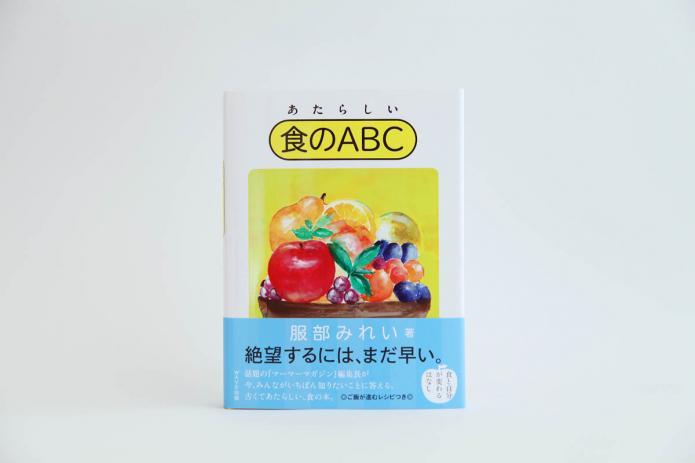 book_abc